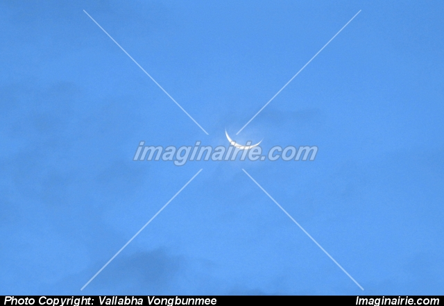 Stock photo - Crescent Moon