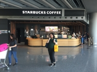 starbucks coffee at china airport